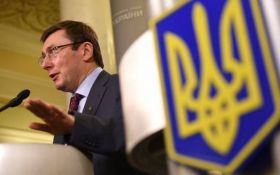 За часів Януковича Україна зазнала збитків на $40 мільярдів - Луценко