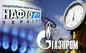 """""""Нафтогаз"""" может отозвать многомиллиардный иск к """"Газпрому"""" - названо условие"""