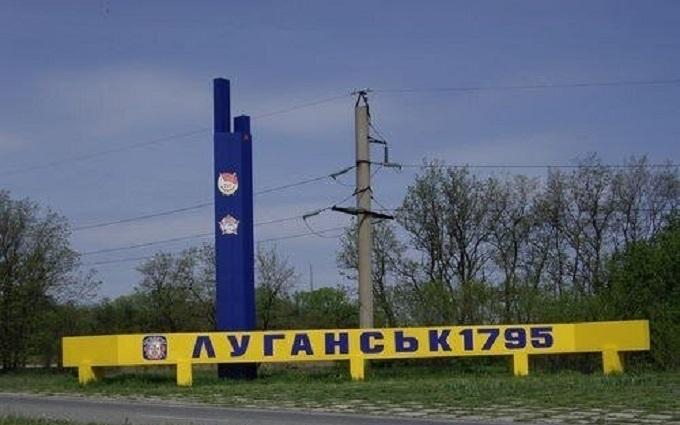 У мережі висміяли потуги бойовиків видати Луганськ за російське місто: з'явилися фото