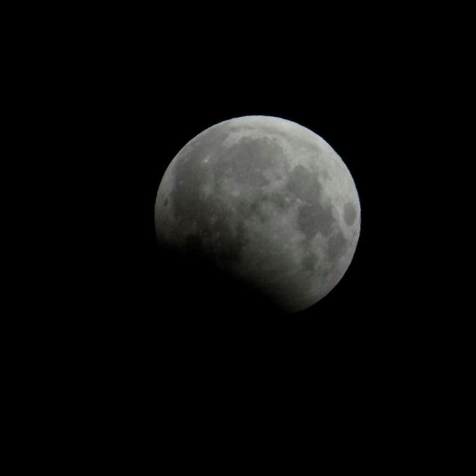 Лунное затмение в Украине: появились фото и видео (1)
