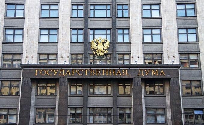 Нам не зіпсують настрій: в РФ відреагували на меморандум України до Міжнародного суду ООН