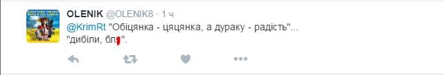 У Путіна урізують витрати на Крим: соцмережі закипіли (3)