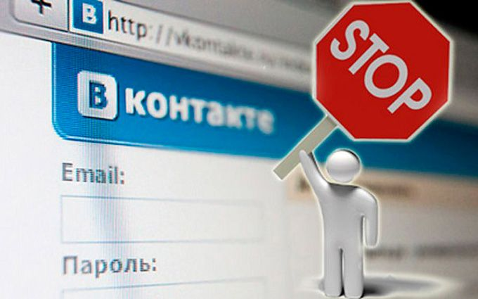 """Не працює Яндекс і Мейл.Ру - не біда: """"підтримай вітчизняного виробника"""""""