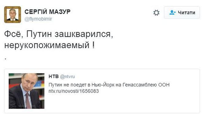 Путін вже не виїзний: відмова президента РФ від поїздок за кордон підірвала соцмережі (3)