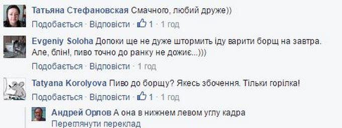 Російський поет показав свій