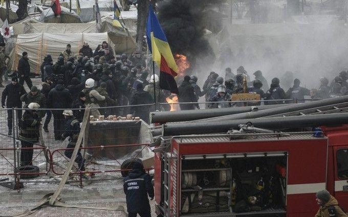 Мітинг під Радою в Києві: опубліковано відео