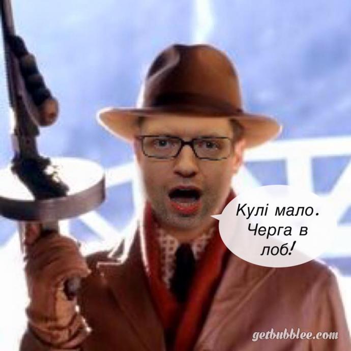 В сети высмеяли пулемет Яценюка: появилась карикатура (1)