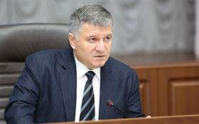 Аваков готовится к деоккупации Донбасса