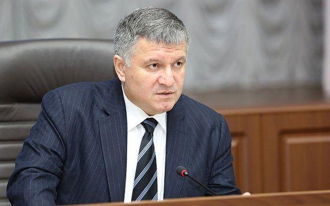 Аваков готується до деокупації Донбасу