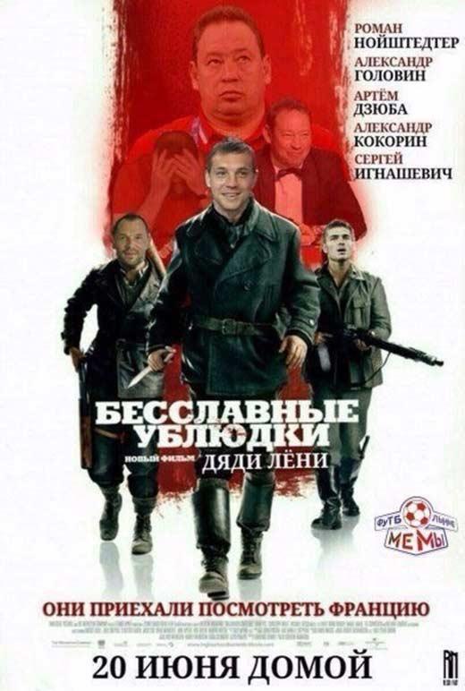 В соцсетях высмеяли вылет России с Евро-2016: опубликованы фотожабы (15)