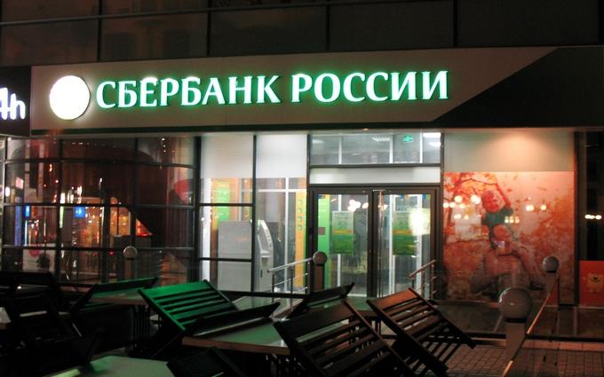 В Киеве забросали камнями российские банки: опубликованы фото