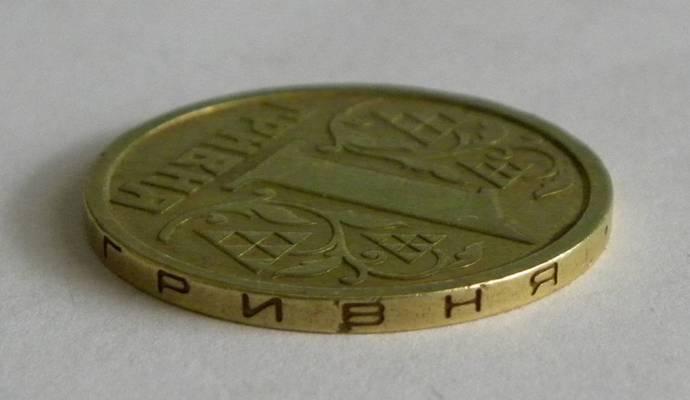 Глава Нацбанка выступит в Раде с информацией о курсе гривни