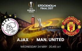 Аякс - Манчестер Юнайтед: прогноз на финал Лиги Европы
