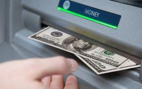 В Україні впровадили важливе правило обміну валюти