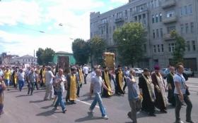У хресній ході на Київ побачили послання для закордонного спостерігача