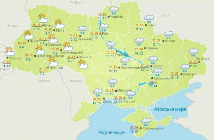 Прогноз погоды в Украине на 27 апреля (1)