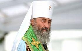 Окончательно потерял титул: глава УПЦ МП Онуфрий больше не митрополит Киевский