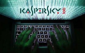 """У ще одній країні заявили про шпигунство """"Касперського"""" для ФСБ Росії"""