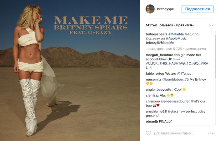 Американська поп-зірка презентувала новий сингл: опубліковано відео (1)