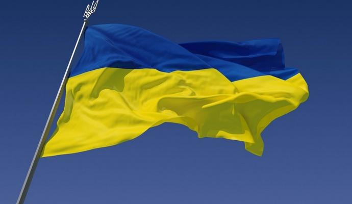 В Первомайске появился флаг Украины