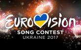 Отбор на Евровидение в Украине: онлайн трансляция финала