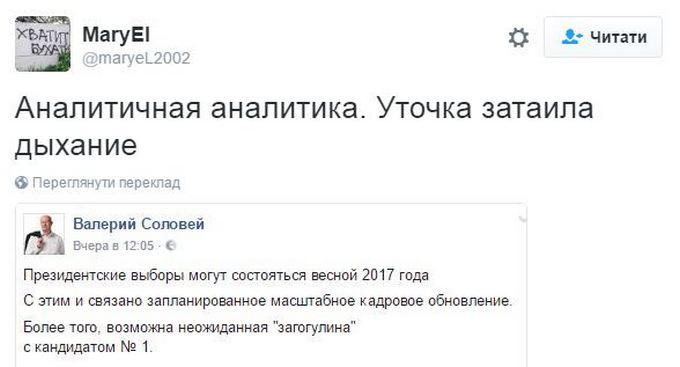 Путін в 2017-м помре або піде сам: в мережі обговорюють гучний прогноз історика з РФ (1)