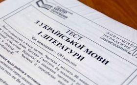 ВНО-2018 в Украине: названо число участников, не сдавших тестирование