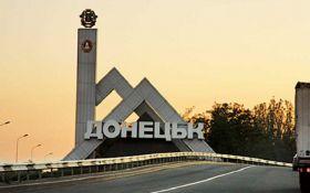 Житель оккупированного Донецка поздравил СБУ с праздником: опубликовано видео