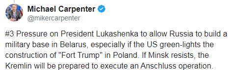 Плани Путіна на 2019 рік: експерт зробив тривожний прогноз для України і Білорусі (3)