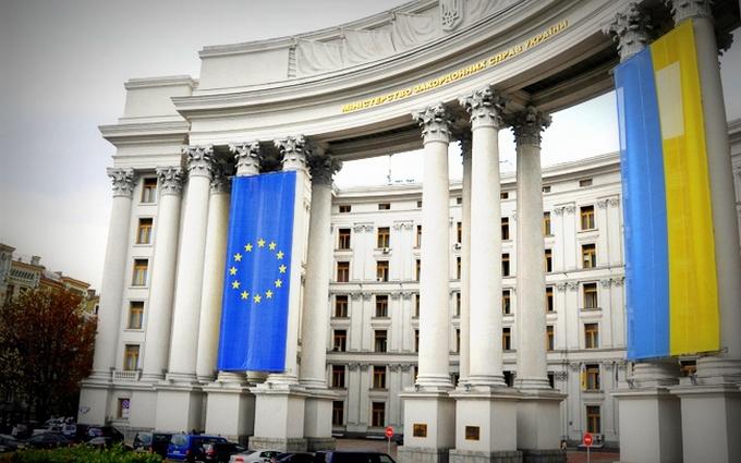 МЗС зробив гучну заяву для бажаючих поїхати до Росії