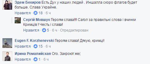 Над оккупированным Симферополем взвился флаг Украины: появились фото (2)