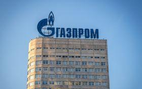 Газпром зробив брехливу заяву про припинення рішення Стокгольмського арбітражу: в Нафтогазі відповіли