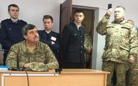 Гибель Ил-76 на Донбассе: суд принял резонансное решение