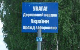 Прикордонники на Сумщині затримали двох громадян Росії: з'явилося фото
