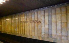 Влада Києва затвердила перейменування однієї зі станцій метро