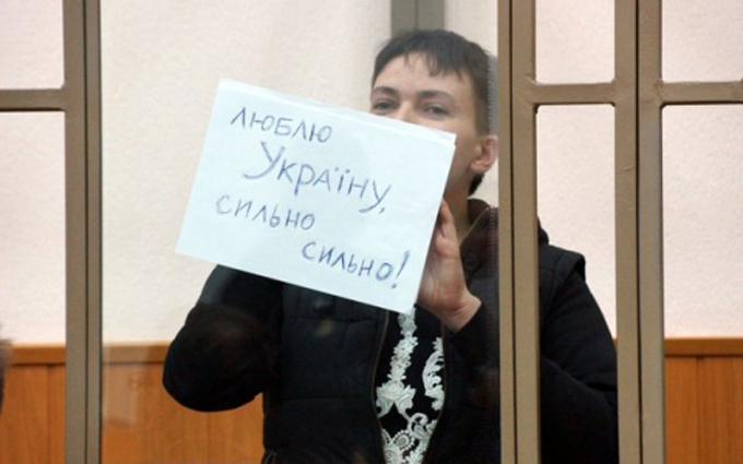 В России рассказали об опасности Савченко для украинской власти