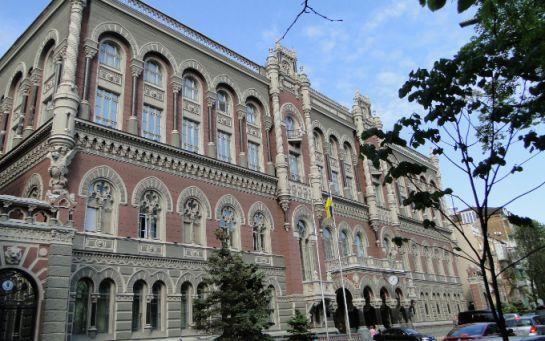Мы ожидаем - НБУ порадовал украинцев новым прогнозом