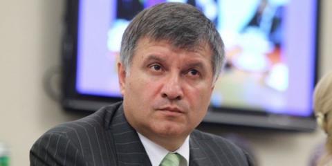 """Аваков: """"Конкурс до кіберполіції б'є всі рекорди"""""""
