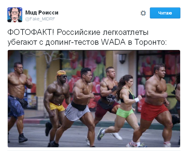 Сеча в надійних руках: соцмережі підірвала заява про Росію і допінг (8)