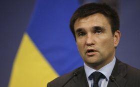 Их нужно наказать: Украина обратилась с просьбой к ЕС