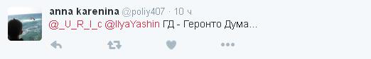 Ніколи такого не було, і знову: соцмережі киплять через результати виборів у Росії (9)