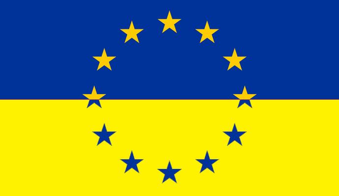 Кипр ратифицировал ассоциацию Украина-ЕС