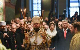 Митрополит Епифаний официально стал предстоятелем ПЦУ: яркие фото с интронизации