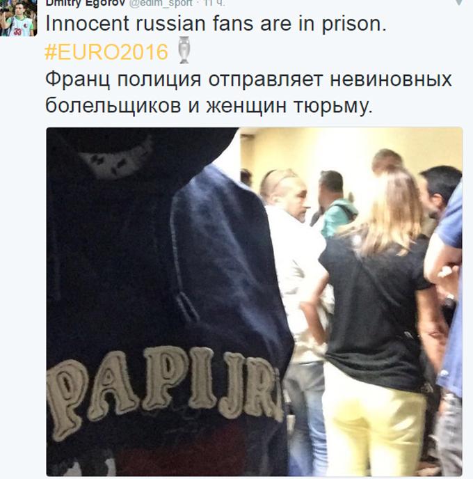У мережі обговорюють новий ролик з бійкою росіян на Євро-2016: опубліковано відео (1)