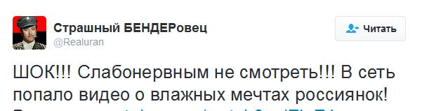 Заміж за Путіна: соцмережі підірвало відео з божевільним жіночим хором з Росії (3)