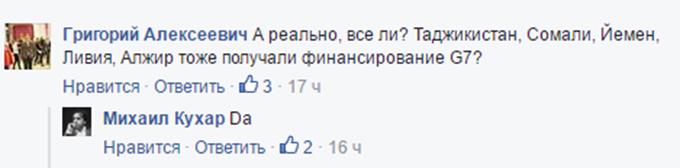 ЄС не може дочекатися: в заяві Федеріки Могеріні щодо Донбасу побачили хороший сигнал (1)