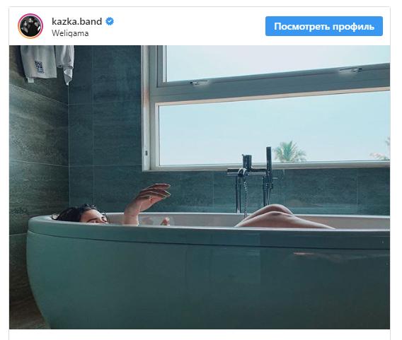 """""""Он невероятный!"""": солистка группы KAZKA призналась, что влюблена (1)"""