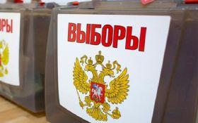 У Росії перенесли вибори президента на день анексії Криму