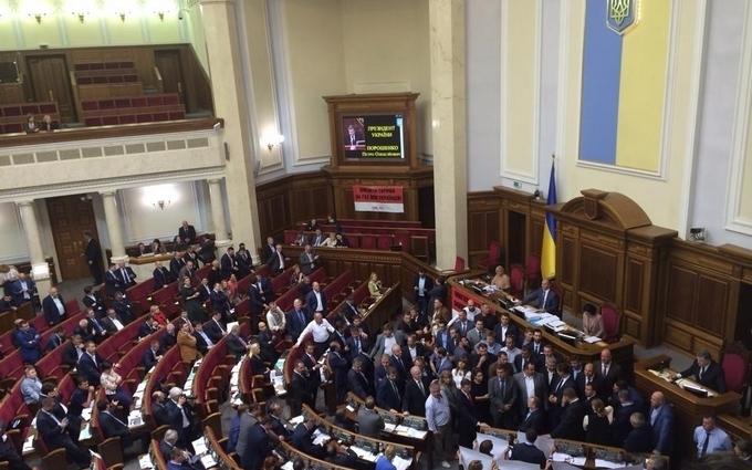 Рада ухвалила важливий закон про бійців АТО і амністію