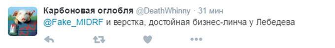 Календар бойовиків ДНР з дівчатами розвеселив соцмережі: опубліковані фото (5)